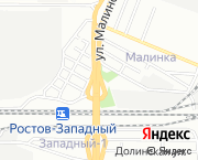 Малиновского ул