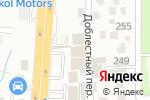 Схема проезда до компании DIOD-GROUP в Ростове-на-Дону