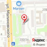 Дом детского творчества Советского района