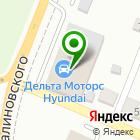 Местоположение компании Дельта Моторс