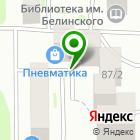 Местоположение компании Стартер-Юг