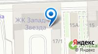 Компания Сингра на карте
