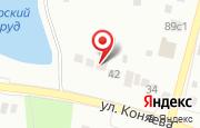 Автосервис АвтоМиллион62 в Рязани - улица Коняева, 42: услуги, отзывы, официальный сайт, карта проезда
