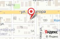 Схема проезда до компании ДонАвтоЮг в Александровке