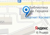 Библиотечный информационный центр им. А.И. Герцена на карте