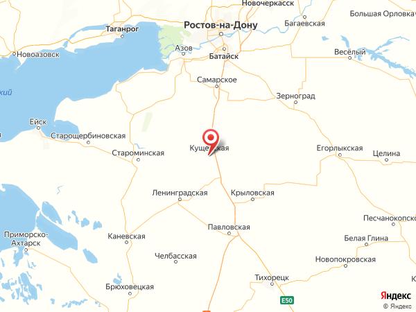 станица Кущёвская на карте