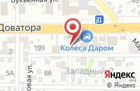Схема проезда до компании Мир дисков в Ростове-на-Дону