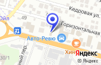 Схема проезда до компании АВТОСАЛОН АВТО-РЕВЮ-II в Таганроге
