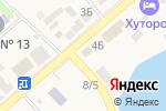 Схема проезда до компании 7-Я в Ленинаване