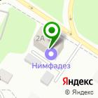 Местоположение компании Меткомплектфинанс