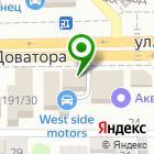 Местоположение компании Softcar