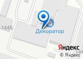 Завод Искож на карте