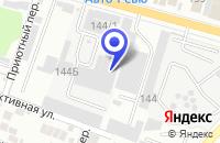 Схема проезда до компании МЕТАЛЛОБАЗА РОСТМЕТКОМ в Таганроге