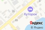Схема проезда до компании Гостиница в Ленинаване