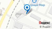 Компания Экология юга россии на карте