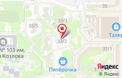 Фитнес-клуб «West Gym» в Ростове-на-Дону по адресу ул. Зорге, д.33: цены, отзывы, услуги, расписание работы