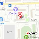 Ростовская областная лига лазертага