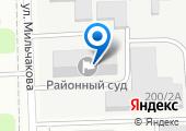 Прокуратура Советского района на карте