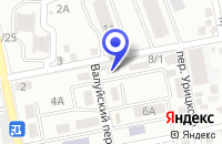 Схема проезда до компании БРАЧНОЕ АГЕНТСТВО ДУЭТ в Таганроге