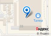 Cybertag на карте