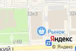 Схема проезда до компании Мыловар в Ростове-на-Дону