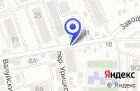 Схема проезда до компании ЮЖТЕХМОНТАЖ в Каменск-Шахтинском