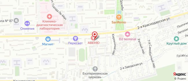Карта расположения пункта доставки Ростов-на-Дону 2-я Краснодарская в городе Ростов-на-Дону
