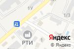Схема проезда до компании Столовая в Ленинаване