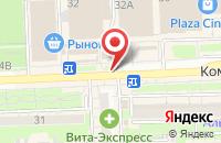 Схема проезда до компании Автоагросервис в Ростове-На-Дону