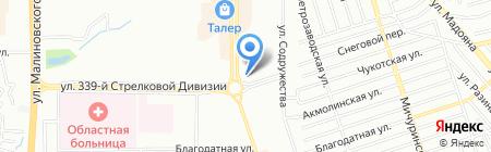 Банкомат Альфа-Банк на карте Ростова-на-Дону