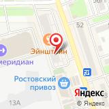 Мебель Елена Иванова