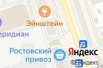 Схема проезда до компании Бабий Хаус в Ростове-на-Дону