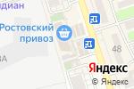 Схема проезда до компании Mimi в Ростове-на-Дону