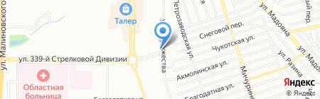 Грин на карте Ростова-на-Дону