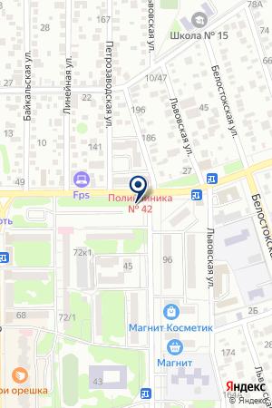 Продуктовый магазин на ул. Ерёменко на карте Ростова-на-Дону