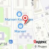 МУП по организации школьного и студенческого питания г. Ростова-на-Дону