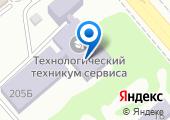 Ростовский Технологический Техникум Сервиса на карте