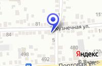 Схема проезда до компании МДОУ ДЕТСКИЙ САД ЗОЛУШКА в Сальске