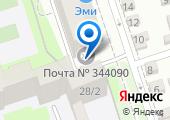 Почтовое отделение №90 на карте