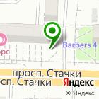 Местоположение компании Веселый цирюльник