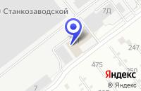 Схема проезда до компании СТРОИТЕЛЬНЫЕ ТЕХНОЛОГИИ И МАТЕРИАЛЫ в Рязани