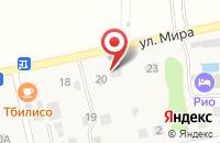 Схема проезда до компании АвтоФортуна в Ленинаване