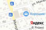 Схема проезда до компании Детский торговый дом в Ростове-на-Дону