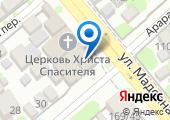 Ростовская церковь Христа Спасителя на карте
