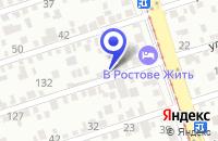Схема проезда до компании Ф ОТДЕЛЕНИЕ ПОЧТОВОЙ СВЯЗИ №2 в Константиновске