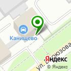 Местоположение компании РЭМЗ-АВИА