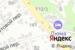 Схема проезда до компании Liberty в Ростове-на-Дону
