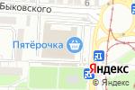 Схема проезда до компании Магазин книг в Ростове-на-Дону