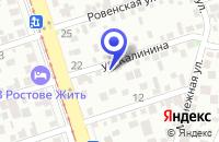 Схема проезда до компании НОУ КОНСТАНТИНОВСКИЙ ПЕДАГОГИЧЕСКИЙ КОЛЛЕДЖ в Константиновске