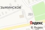 Схема проезда до компании Есенинский в Кузьминском